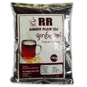 Ginger plain tea powder